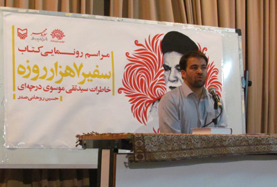 حسین زنجانی