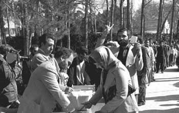 essay islamic khomeinism republic The rise and fall of the hybrid regime: guardianship and democracy in iran and turkey  islamic republic of iran and the republic of  khomeinism and kemalism.